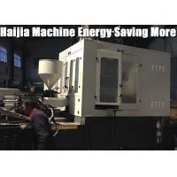 Buy cheap PE / PP / HDPE Blow Injection Molding Machine , Led Bulb Making Machine 22kw from wholesalers