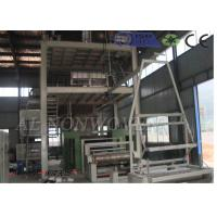 Buy cheap 3200mm S PP Non Woven Fabric Production Line For Disposable Surgical Mask from wholesalers