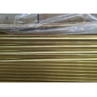 Buy cheap Admiralty Polished Copper Alloy Tube Soft Annealed For Water Evaporators C44300 Tubing from wholesalers