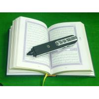 Buy cheap 4 GB Audio reading touching Digital Quran Pen with translation, Recording and Mp3 from wholesalers