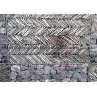 Buy cheap Retaining Stone Gabion Wall / Welded Gabion Baskets For Vertical Noise Barrier from wholesalers
