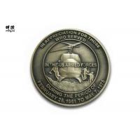 Buy cheap Helicopter Shape Marine Corps Challenge Coins , Custom Commemorative British Coins from wholesalers