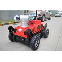 Buy cheap Small Size Scout Fire Fighting Equipment 1.2m/s Speed 360 Degrees Monitoring from wholesalers