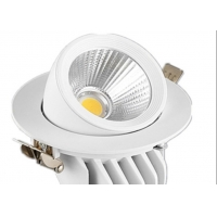 Buy cheap Corridor Creative Luminous Flux 770lm 3w 12w LED Ceiling Spotlight from wholesalers