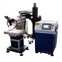 Buy cheap 300 W Blue Laser Welding Equipment , Laser Beam Welding Machine For Plastic from wholesalers