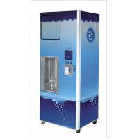 Buy cheap Credit Card Pure Water Vending Machines With Lcd Advertising Display 24v RO Bump from wholesalers
