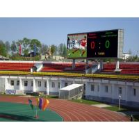 Buy cheap Outdoor P8 Full Color SMD Stadium LED Display for Advertising Video Meanwell product
