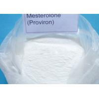 Buy cheap CAS 1424-00-6 Bodybuilding Hormone Supplements Mesterolone / Proviron Oral Steroids Powder from wholesalers