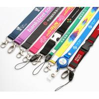 Buy cheap Office & School Supplies Other Office & School Supplies Custom printed lanyard from wholesalers