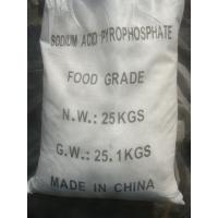 China Trisodium Phosphate Dodecahydrate (TSP) food grade,CAS No.: 10101-89-0 on sale