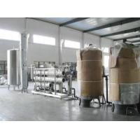 Buy cheap 5000 Liters Water Treatment Equipment 2 Stages River Water Purification Reverse Osmosis from wholesalers