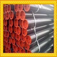 Buy cheap API5L GrB/X42/X46/X52/X56/X60/X65/X70 PSL1 PSL2 seamless steel line pipe from China from wholesalers
