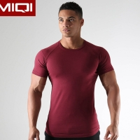 Buy cheap Compression OEM ODM Red Spandex Cotton Sport T shirt from wholesalers