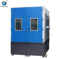 Buy cheap Lab Equipments Environmental simulation IEC60529 standard  ip1x~ ip6x  sand dust resistance tester room from wholesalers