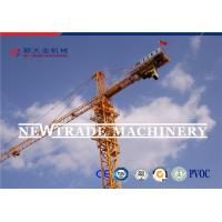 Buy cheap Electric Internal Climbing Tower Crane For Building Construction 1.6mx1.6mx2.5m from wholesalers