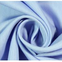 Buy cheap polyester 65% cotton 35% 20x16 128x60 230gsm twill fabric for work wear from wholesalers