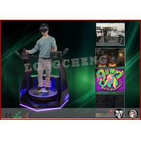 Buy cheap Coin Operated Digital Entertainment 9D Virtual Reality Simulator VR Standing Platform from wholesalers