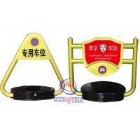 Buy cheap Auto Garage Car Parking Locks / Parking Equipment For Parking Lot from wholesalers