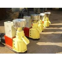 Buy cheap CE Certificated Small Straw Pellet Mill/Small Wood Pellet Mill For Various Material product