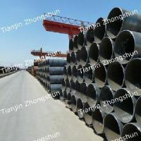 Buy cheap Spiral Welded Steel Pipes product