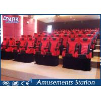 Buy cheap Electric System 5D Cinema Simulator Multiple Seats Option 5.1 Sound Track from wholesalers