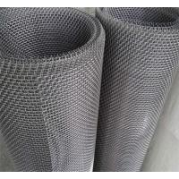 Buy cheap Oil Filter Stainless Steel Mesh Sheet , SS304 316 Wire Cloth Screen Roll 100 Micron from wholesalers