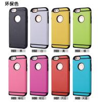 Buy cheap 2 in 1 Protective Cell Phone  Hard PC And Soft TPU Hybrid Case from wholesalers