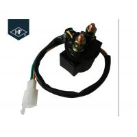 Buy cheap Motorcycle Ignition Starter RelayFor GY6 50cc ATV Scooter Accessories from wholesalers