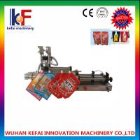 Buy cheap 2017 hot sale stand up bags and pouches  filling machine  made in china from wholesalers