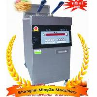 Buy cheap electric/gas pressure fryer from wholesalers
