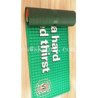 Buy cheap Fashionable Molded Rubber Products PVC Bar Mat Waterproof 3D Raised Dots Beer Mats from wholesalers