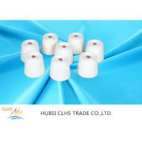 Buy cheap Bleach White Textile Polyester Core Spun Yarn 50s / 3 100% Virgin Raw Material from wholesalers