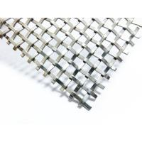 Buy cheap Durable Stainless Steel Woven Wire Cloth, Architectural Mesh FabricSquare Opening from wholesalers