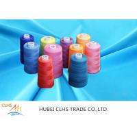 Buy cheap Colorful 100% Polyester Sewing Thread For Sewing Suits/Clothes/Trousers from wholesalers