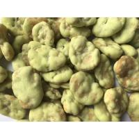 Buy cheap No Pigment Fava Bean Snack Foods , Size Sieved Crunchy Fava Beans OEM Service from wholesalers