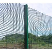 Buy cheap 358 Anti Climb Welded Wire Mesh Fencing Panels , Steel Security Fence Panels For Prison from wholesalers