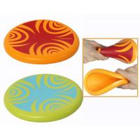 Buy cheap soft rubber frisbee, silicone frisbee, flying disc toy, measure 20*20*2cm product