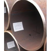 Buy cheap ANSI welded carbon steel pipe FOR building structure , erw tubing from wholesalers