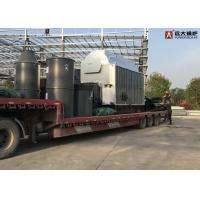 Buy cheap Auto Feeding Device Coal Powered Boiler Running In Paper Industry from wholesalers