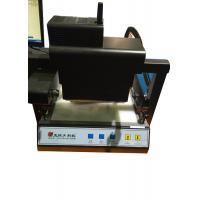 Buy cheap Simple Operation Digital Hot Foil Printing Machine High Working Speed 50KG from wholesalers