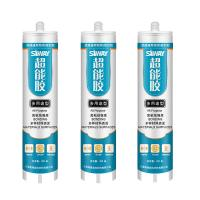 Buy cheap Weatherproof Ms Silicone Sealant Building Caulking 12 Months Shelf Life from wholesalers