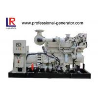 Buy cheap LF200J 1500RPM 200kW Diesel Marine Generator With Cummins Engine from wholesalers
