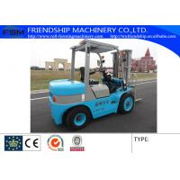 Buy cheap CPC 35 diesel engine fork truck from wholesalers
