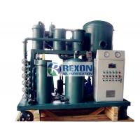 Buy cheap Electric Power Vacuum Oil Filter Machine Oil Recycling System 18000LPH TYA-V-300 from wholesalers