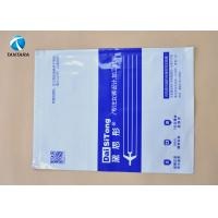 Self - adhesive express Plastic Courier Bags / envelopes for mailing