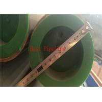 Buy cheap Barded / Painting Surface ERW Steel Pipe EN 10217-1/2/5 EN 10210-1/2 Round Shape from wholesalers