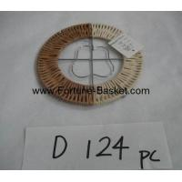 Buy cheap Rattan Table Mat from wholesalers