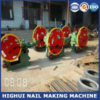 China CE certifed Automatic wire nail making machine factory design and competitive price on sale