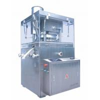 Buy cheap Wear - Resistant Rotary Tablet Compression Machine Min 1000 Pcs Per Minute from wholesalers