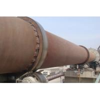 Buy cheap High Efficiency Energy-saving Rotary Kiln Lime Cement Kaolin Processing from wholesalers